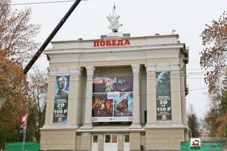 В Уфе в здании кинотеатра «Победа» разместится школа единоборств