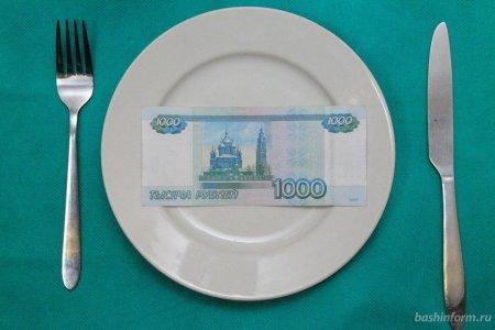 Бюджет Башкирии не освоил 14,2 млрд рублей