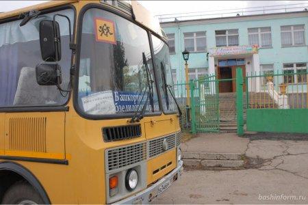 Перевозку детей в школьных автобусах передадут на аутсорсинг «Башавтотрансу»