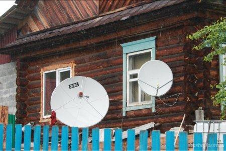 В Башкирии жители 1262 деревень оказались вне зоны охвата цифровым эфирным вещанием