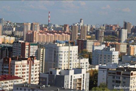 Башкортостан выбран пилотным регионом по реализации проекта «Умный город»