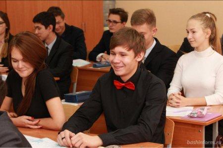 Родители учеников в среднем тратят на нужды школы более 4 тысяч рублей - опрос ОНФ