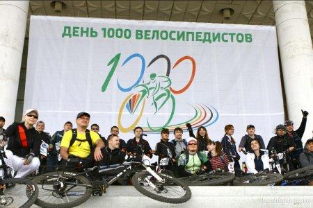 В 2019 году «День 1000 велосипедистов» пройдет в пяти городах Башкирии