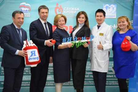 Первая леди Башкортостана Каринэ Хабирова сдала кровь в рамках республиканской акции