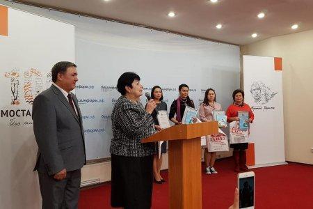 В Уфе наградили исследователей творчества Мустая Карима