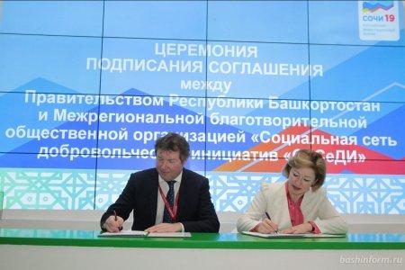 Башкортостан вошел в число 7 пилотных регионов России по подготовке профессиональных нянь