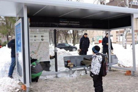 В Стерлитамаке установили первую в городе «умную» остановку