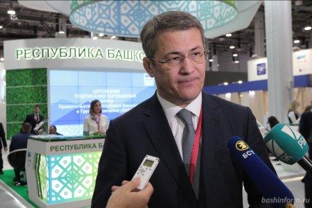 Презентационную площадку Башкирии на форуме в Сочи Радий Хабиров назвал одной из лучших