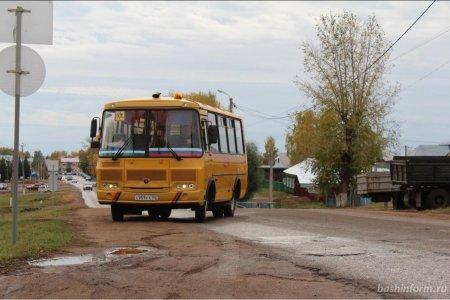 Министерство образования Башкортостана закупит 59 школьных автобусов