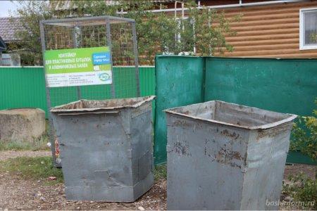 Радий Хабиров о повышении платежей за вывоз мусора: «Сказал 70, значит 70!»