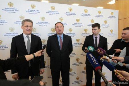 Полпред президента России в ПФО высоко оценил готовность Башкортостана к реализации нацпроектов