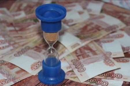 Владимир Путин предложил ввести ипотечные каникулы для потерявших работу граждан