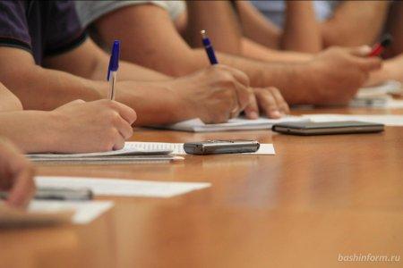 В Башкортостане к 100-летию образования республики объявлен Конкурс журналистов