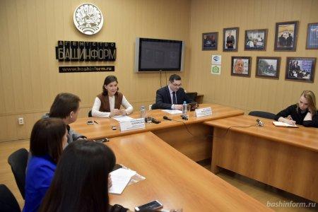 Главная идея празднования 100-летия Башкортостана - консолидация всех его уроженцев