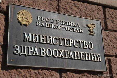 Руководитель Минздрава Башкортостана запустил в соцсетях опрос по проблеме онкопомощи