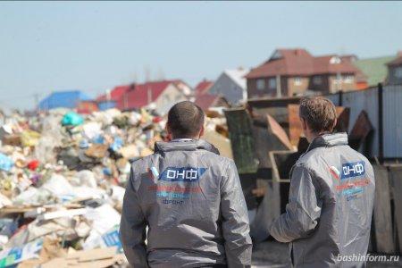 Два регоператора из Башкортостана по сбору мусора попали в список «мутных» - ОНФ