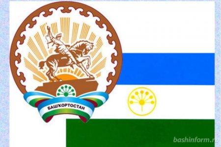 В апреле в Уфе пройдет VIII Съезд муниципальных образований Башкортостана