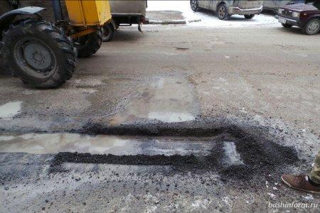 Радий Хабиров поручил к 1 апреля запустить мобильное приложение с картами ремонта дорог