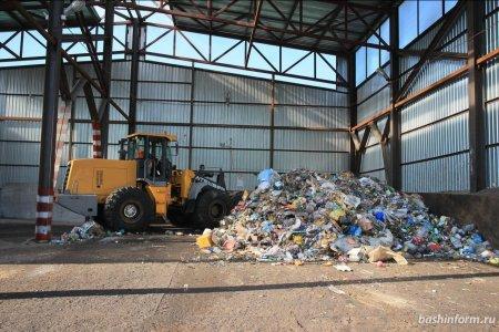 В Благоварском районе Башкортостана планируют построить мусоросортировочный комплекс