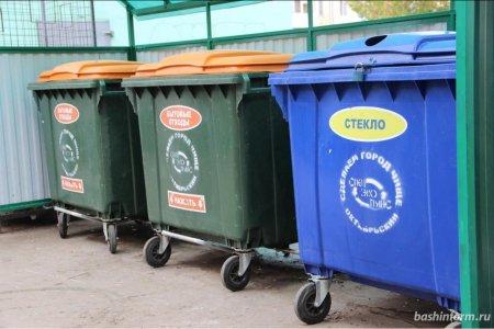 В муниципалитетах Башкортостана необходимо установить около 30 тысяч мусорных контейнеров
