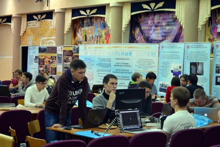 В столице Башкортостана планируется создать аналог казанского IT-парка