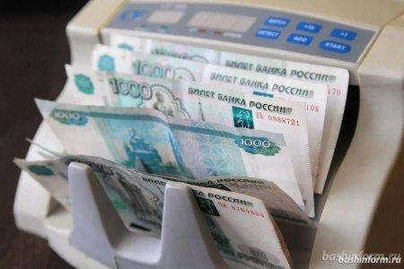 Сбербанк с июля позволит снимать наличные с карты на кассах магазинов