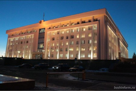 В Башкортостане величина прожиточного минимума в IV квартале составит 8784 рубля