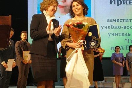 Победителем конкурса «Учитель года Башкортостана-2019» стала Ирина Хисматуллина из Уфы