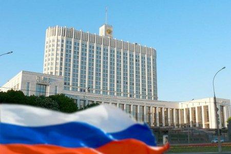 Дмитрий Медведев поздравил жителей Башкирии со 100-летием республики