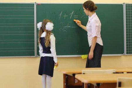 С 1 апреля все начальные классы Уфы переходят на «пятидневку»