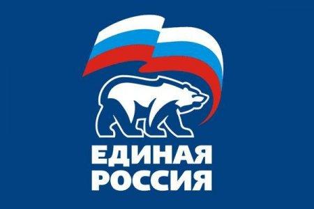 Единороссы Башкортостана утвердят список кандидатов для участия в праймериз 11 апреля