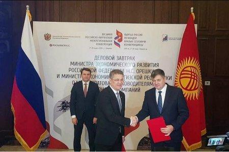 В Бишкеке подписано соглашение между правительствами Башкортостана и Киргизской Республики
