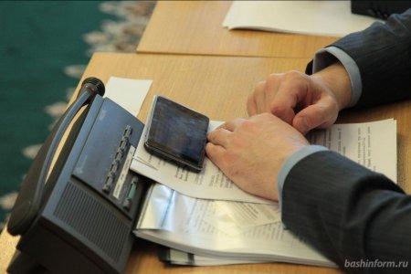 В Башкортостане создан Общественный совет по развитию экспорта