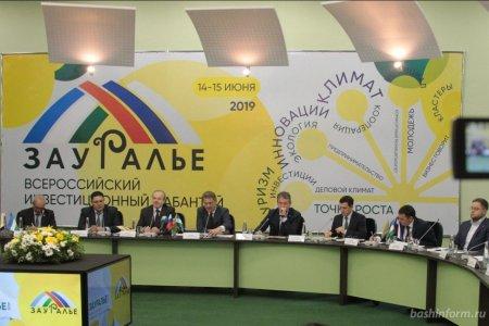 Радий Хабиров инициировал проведение Всероссийского инвестиционного сабантуя в Башкирии