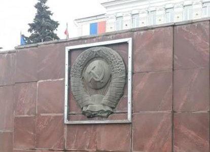 В Уфе перед зданием администрации при ремонте трибуны обнаружили историческую находку