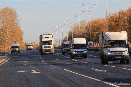 Радий Хабиров поручил разобраться с разметками на дорогах Башкортостана