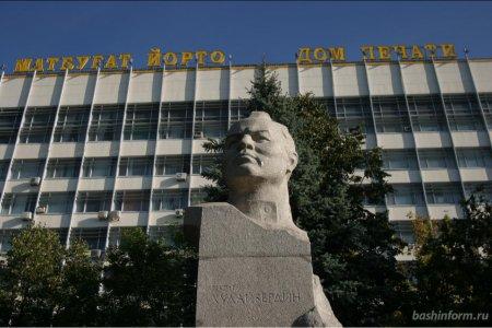 Конкурсное производство в издательстве «Башкортостан» продлили еще на полгода