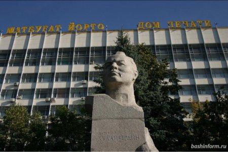 Региональный фонд выкупил долги ВТБ перед издательством «Башкортостан»