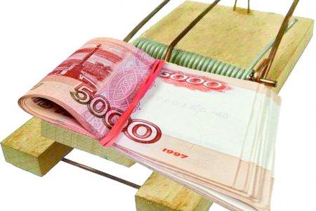 Как жителям Башкортостана не стать жертвой финансовой пирамиды