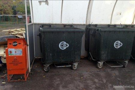 В Башкортостане платежи за вывоз мусора стали принимать почтовые отделения и почтальоны