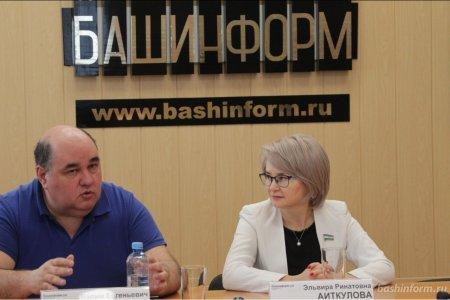 В Башкортостане 9 мая пройдет шествие «Бессмертного полка»