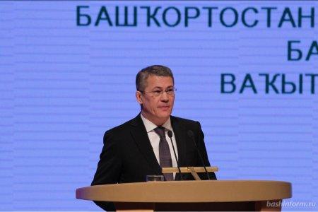 Нам необходимо сделать преподавание башкирского языка модным и современным - Радий Хабиров