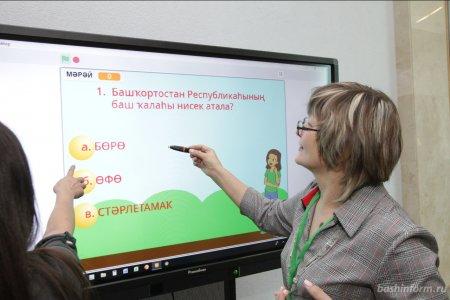 В Уфе представили башкирский майнкрафт, самоучитель по языку и приложение Башҡортса Әлифба