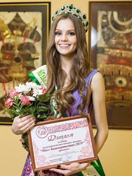 В Уфе выбрали «Мисс Башкортостан-2019», красавицей признана 17-летняя Татьяна Политова