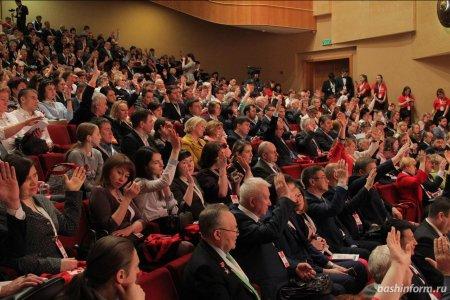 27 мая в Уфе пройдет V Гражданский форум