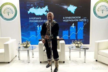Площадку Башкортостана на Ялтинском форуме назвали одной из самых креативных