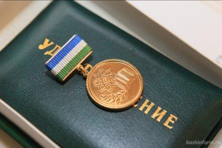 Стали известны соискатели Государственных премий Башкортостана в области науки и техники