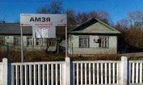 В селе Амзя города Нефтекамск создается противопожарная служба