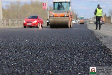 В Уфе продолжается ремонт дороги в Шакшу