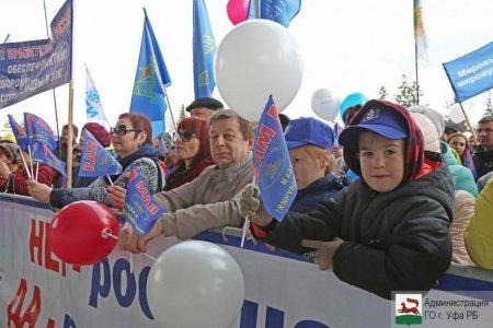 В Уфе в профсоюзной первомайской акции приняло участие 8 тыс. человек